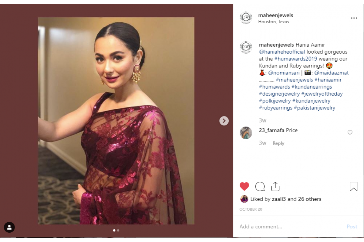 Hania Aamir looked gorgeous at the Hum awards 2019